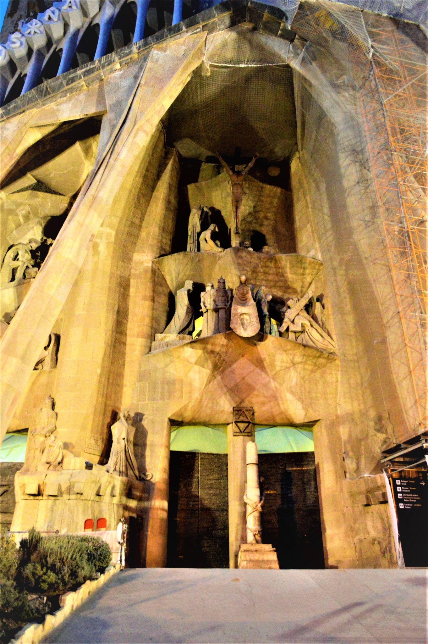 Entrance doors, Sagrada Famlia, Barcelona, Spain