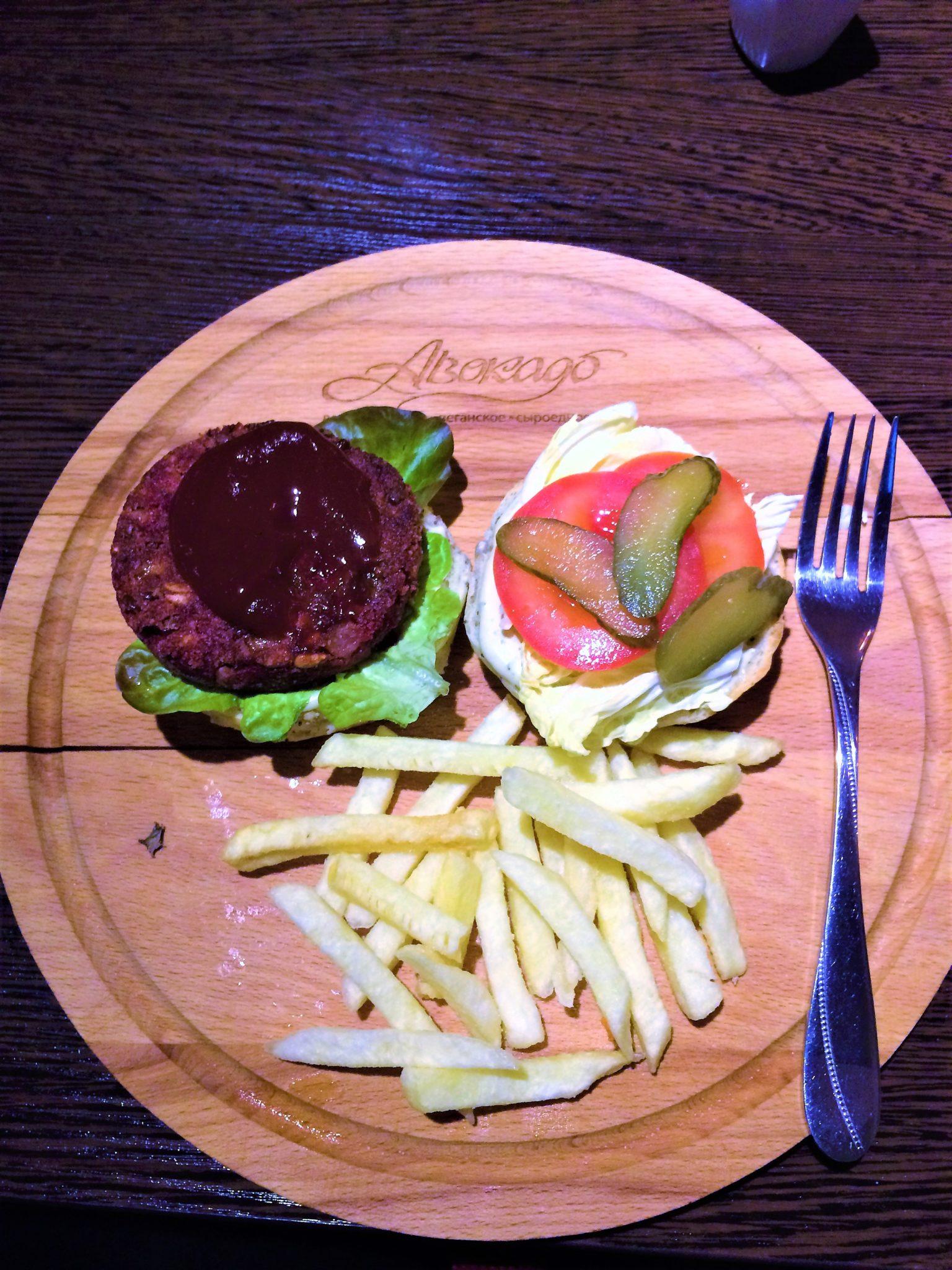 Avocado cafe Moscow main dish lentil burger
