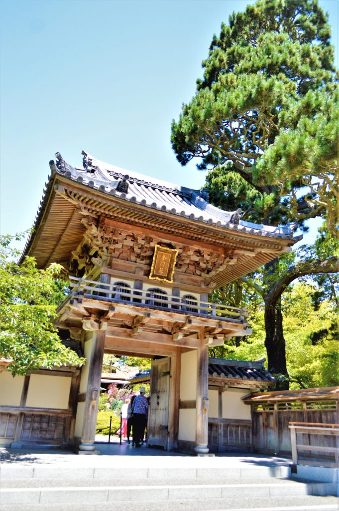 20 top things to do in san francisco california for Golden gate park japanese garden