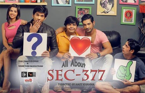 all about section 377 best gay web series