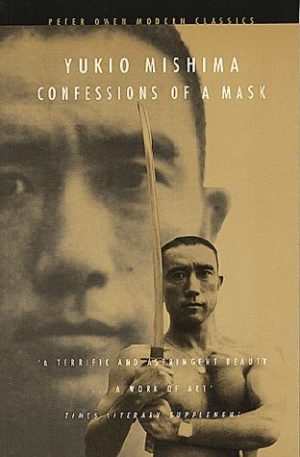 confessions of a mask best gay fiction books